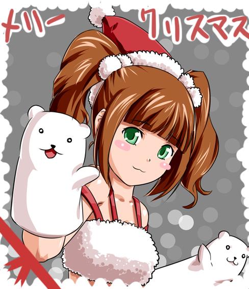 やよい クリスマス