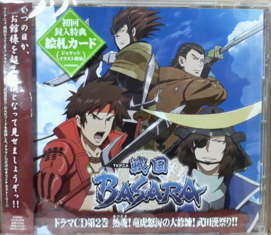 アニメ版ドラマCD2