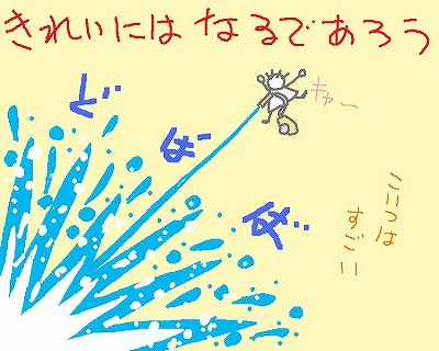 s-091211dobaba.jpg