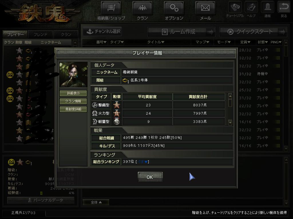 Shot00023.png