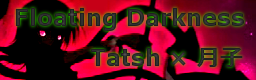 banner_20091102032908.png