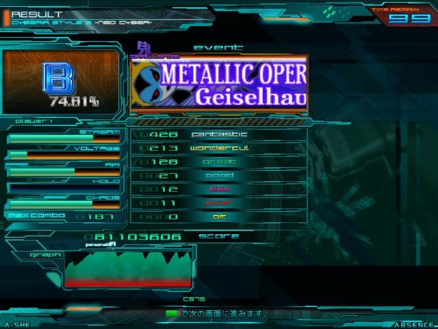 screen00050.jpg