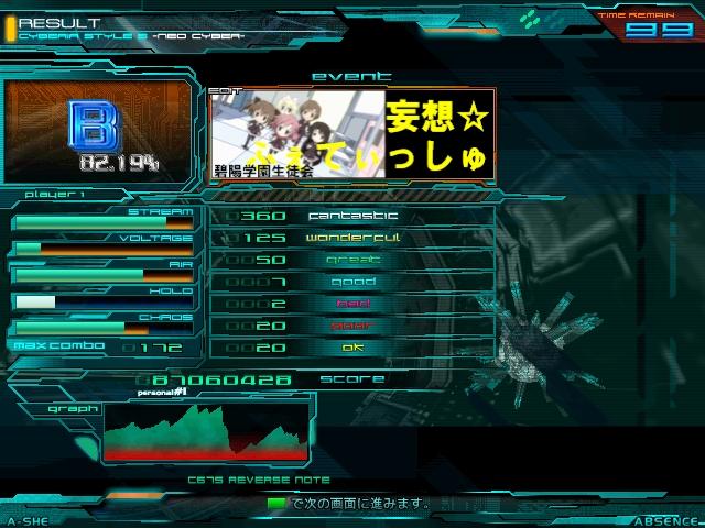 screen00105.jpg