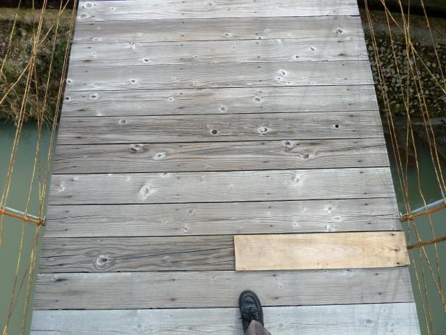広田の吊橋5