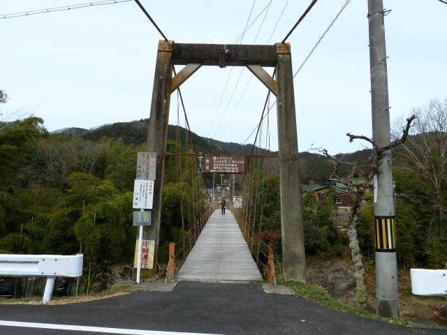 広田の吊橋6