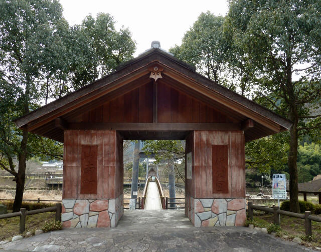 川代公園の吊橋2