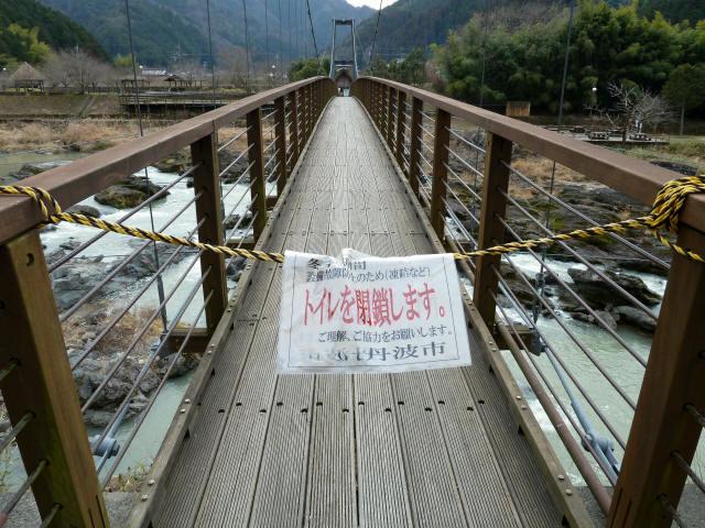川代公園の吊橋11