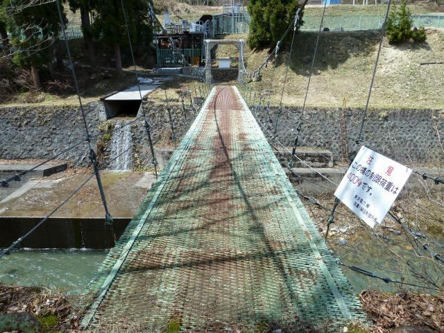 切明発電所の吊橋3