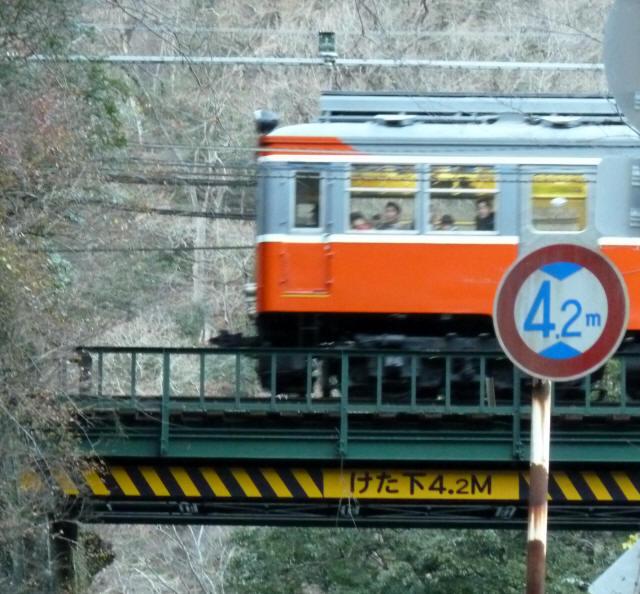 孝三九橋6