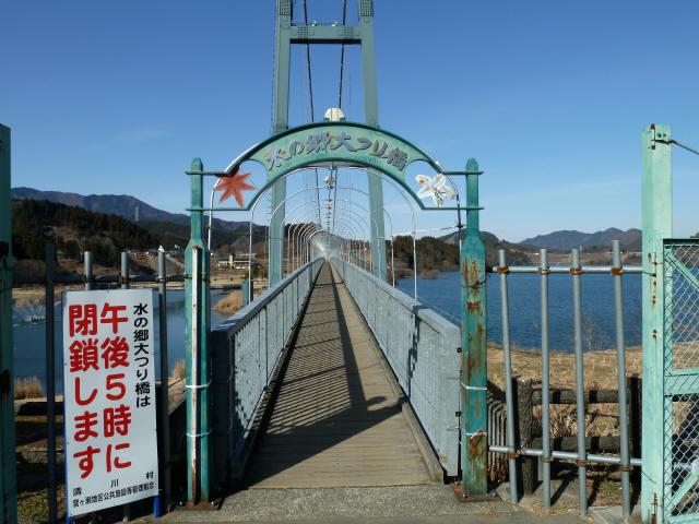 水の郷大つり橋17