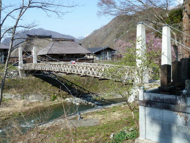 大出の吊橋6