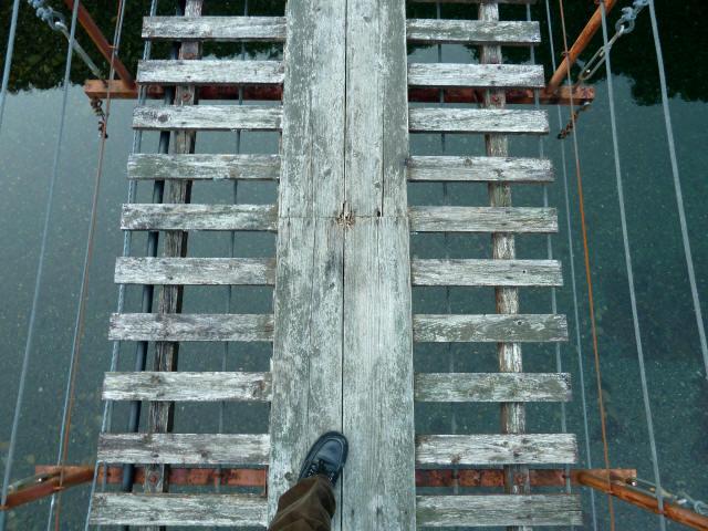 大藪谷の吊橋4