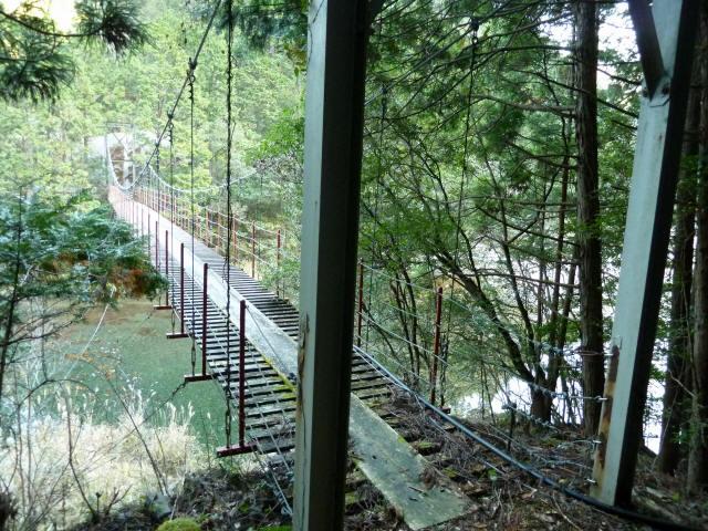 大藪谷の吊橋5