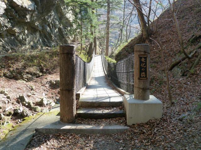 竜化の橋4