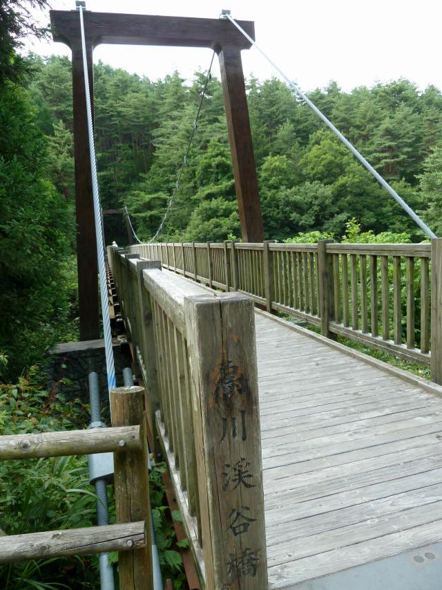 鳥川渓谷橋1
