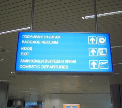 Bulgaria-airport