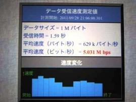 DSCN0479.jpg