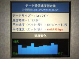 DSCN0495.jpg