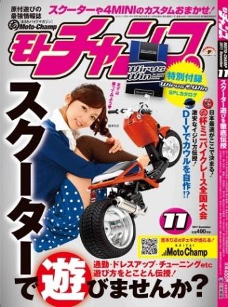 cover_20111018112009.jpg