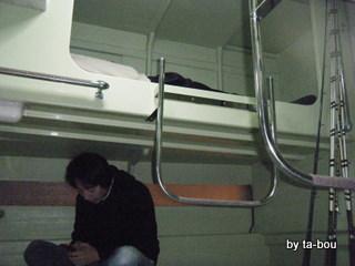 20100214秀正丸キャビン