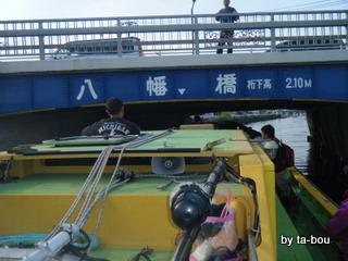 20100411八幡橋
