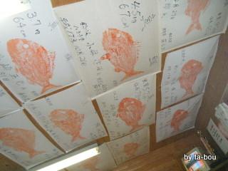 20100505蒲谷丸待合室