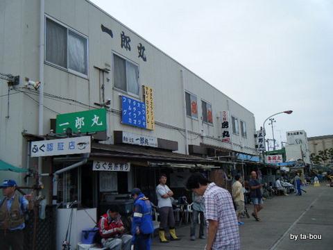 20100613一郎丸1
