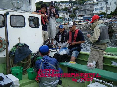 20100613一郎丸3