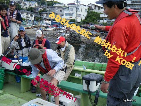 20100613一郎丸5