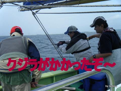 20100613一郎丸16