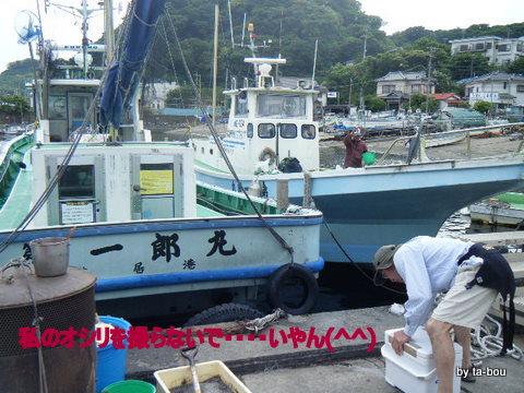 20100613一郎丸18