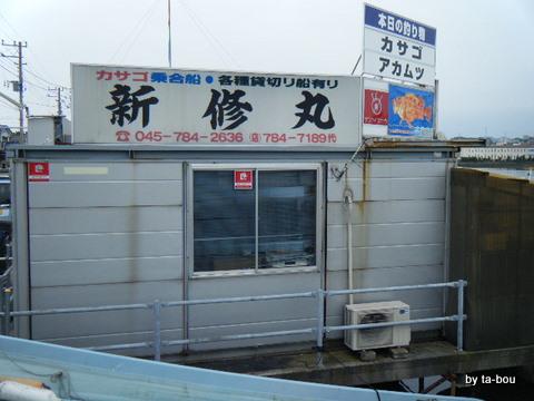20100622新修丸宿