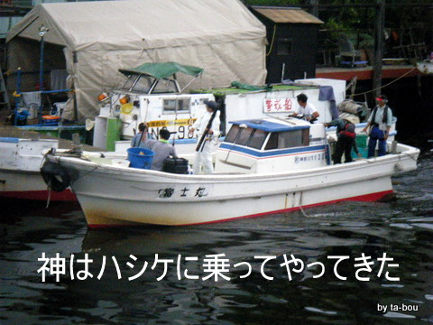 20100703ハシケ