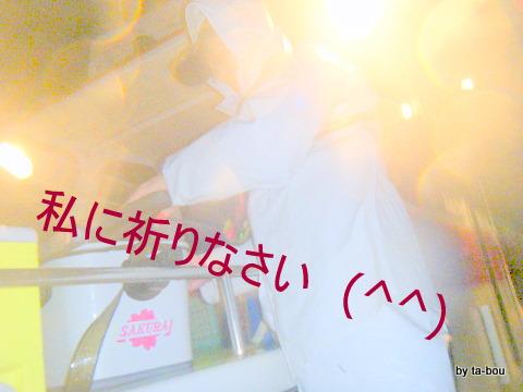 20100703神1
