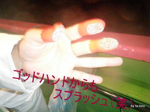 20100703神2