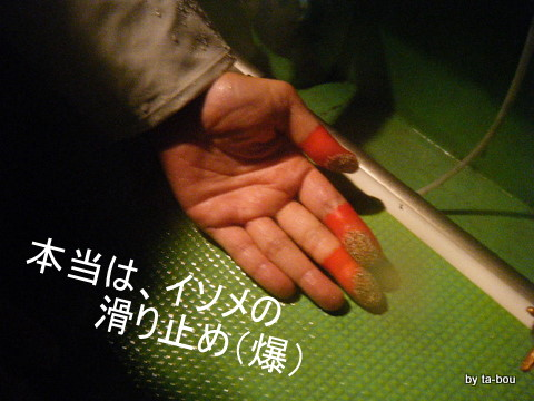 20100703神3