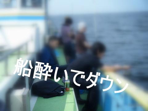 20100710船酔い