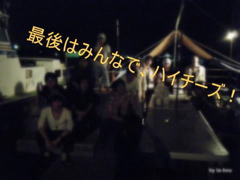 20100710BBQ2