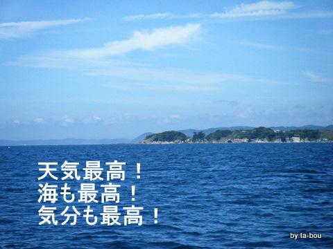 20100717景色