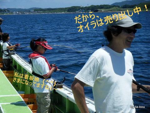 20100717マルッチpp2