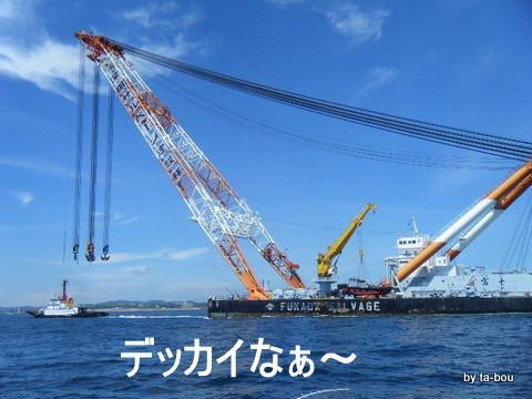 20100717デカイ船
