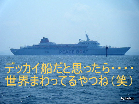 20100725中ノリさん