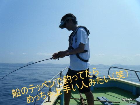 20100821オイラ