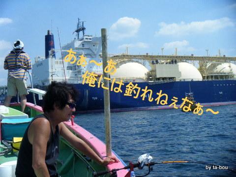 20100904MPさん2