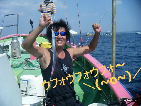 20100904MPさん4