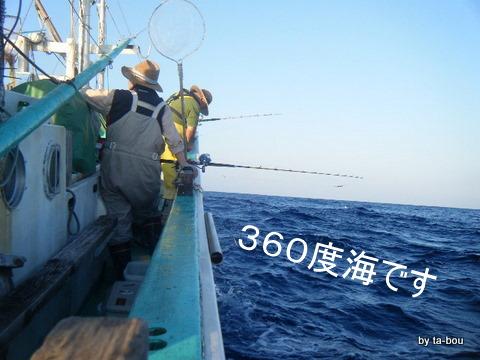 201000911船上1