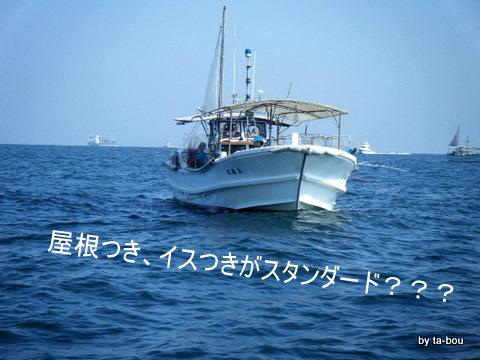20100919加太の釣り船
