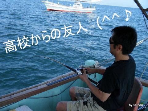 20100919濱ちゃん