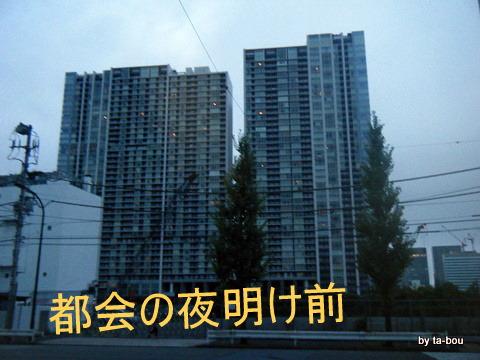 20100923夜明け