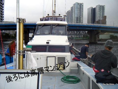 20100923出船前